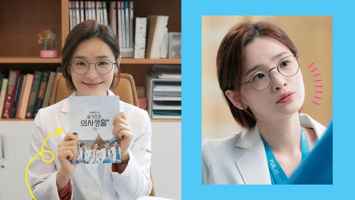 Best Jeon Mi Do K-Dramas And Movies