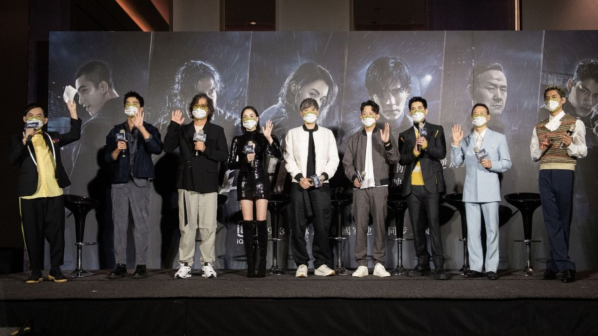 The cast of iQIYI's 'Danger Zone' at the APAC press conference.