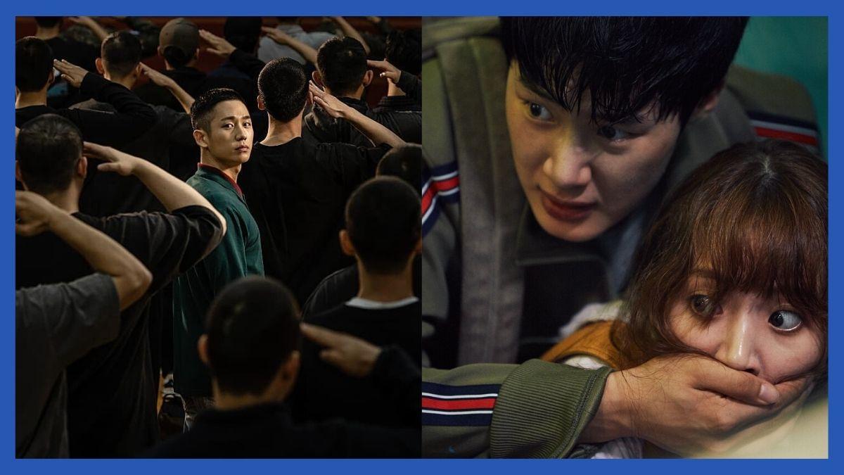 Dark and intense K-dramas