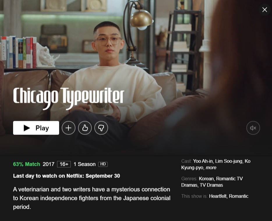 Chicago Typewriter will be removed from Netflix on September 30,2021