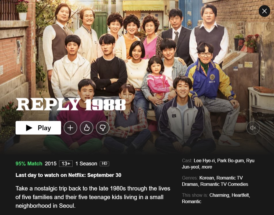 Reply 1988 will be removed from Netflix on September 30,2021