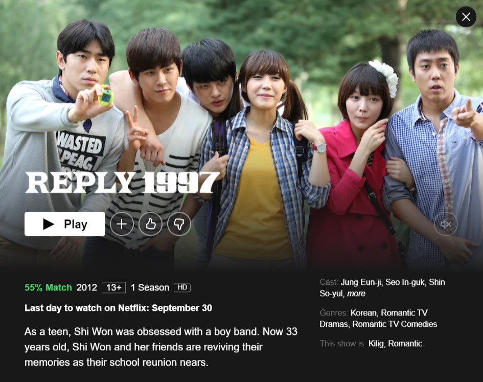 Reply 1997 will be removed from Netflix on September 30,2021