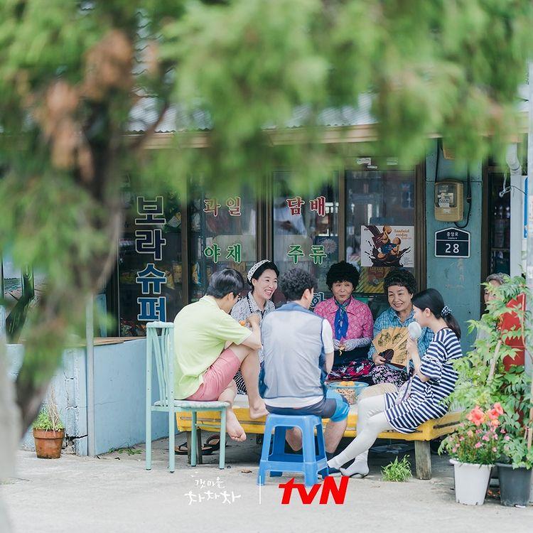 Why you should watch Hometown Cha-Cha-Cha