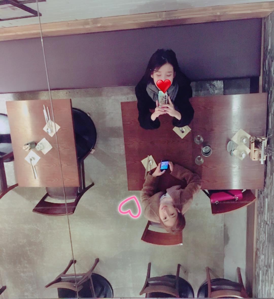 IU and Yoo In Na