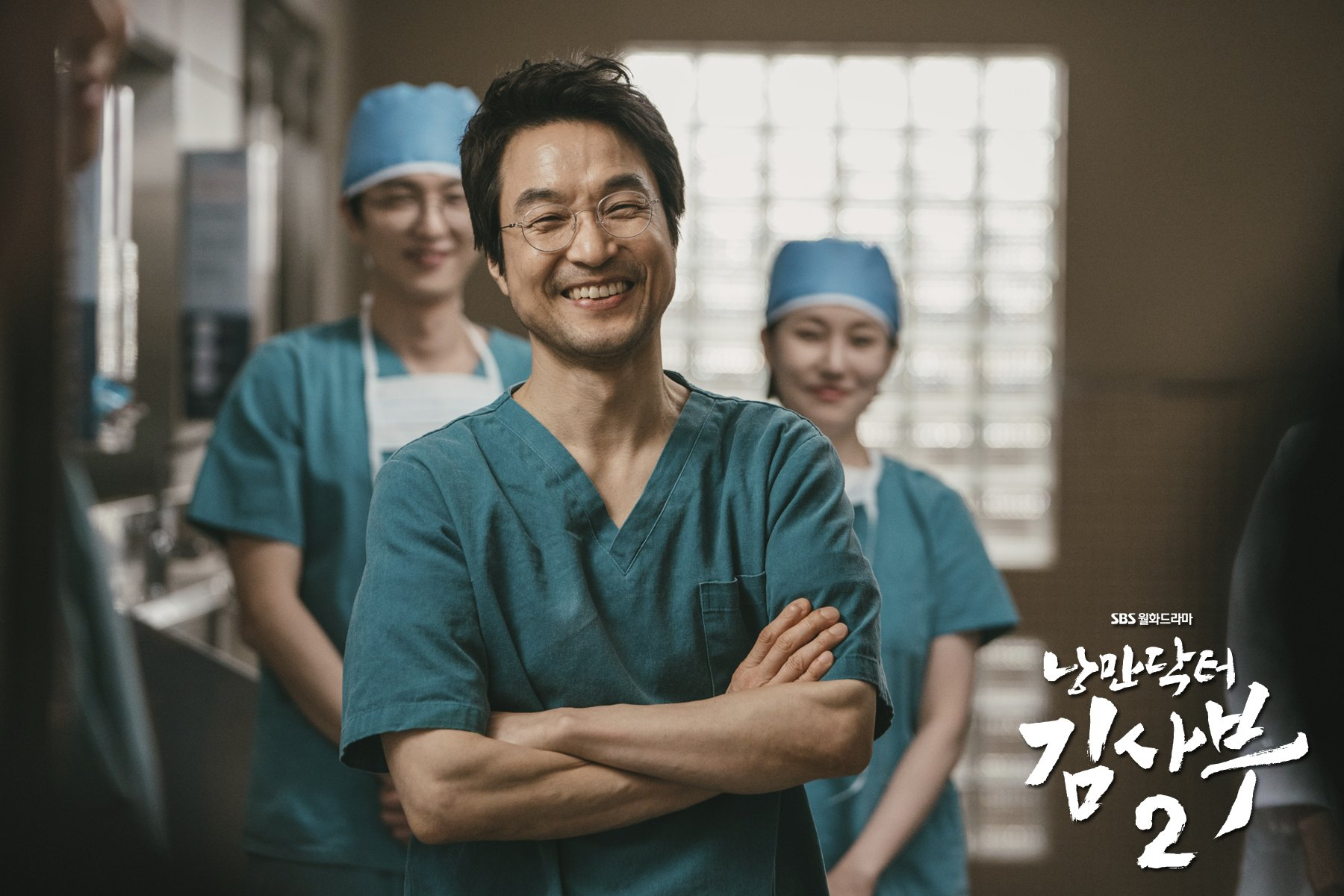 Dr. Romantic will reportedly have a third season