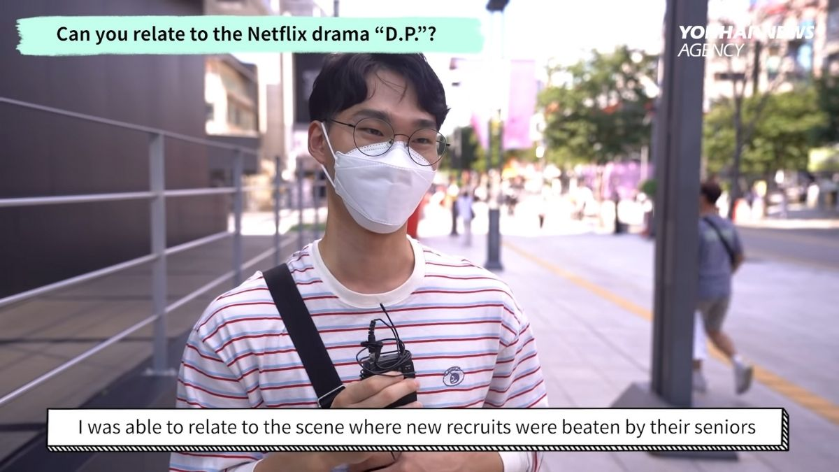 Here's what South Koreans think of D.P.