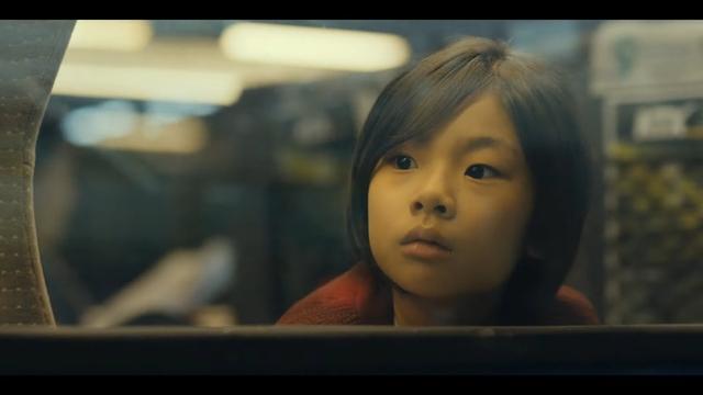 train to busan child actress kim su an