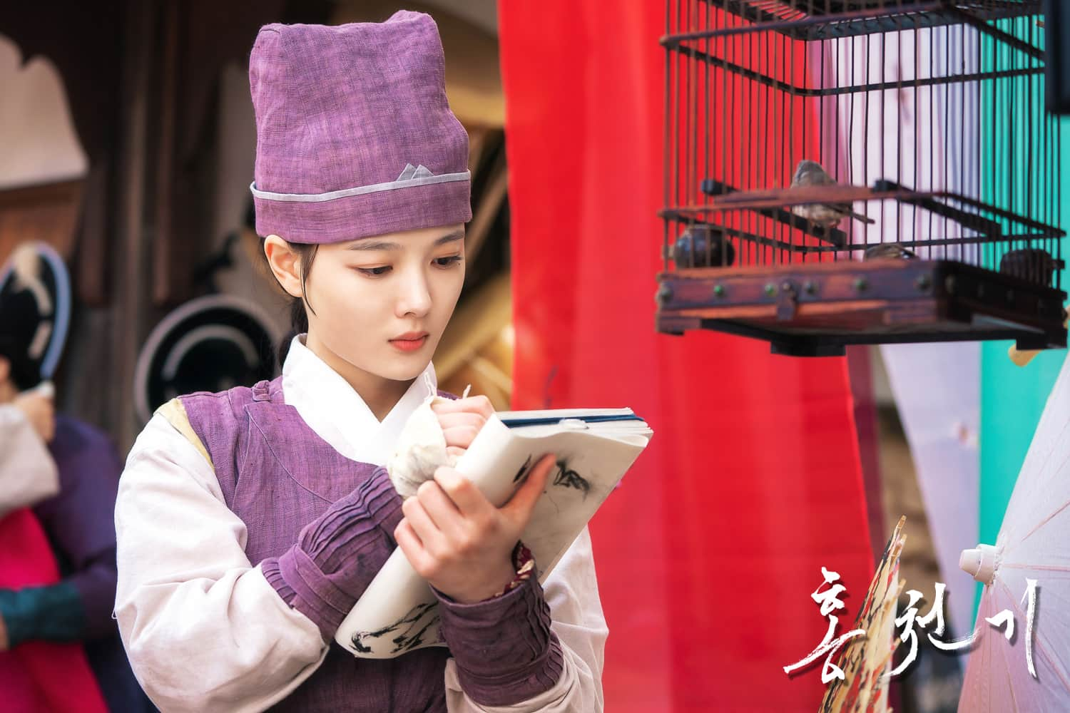 Kim Yoo Jung in Lovers Of The Red Sky