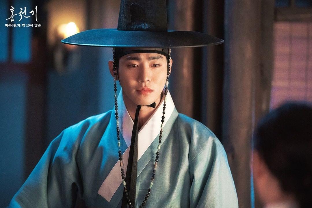 Ahn Hyo Seop in Lovers Of The Red Sky