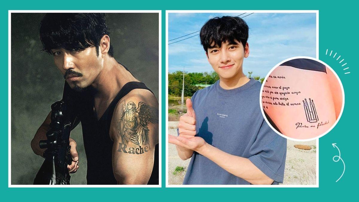 Cha Seung Won, Ji Chang Wook