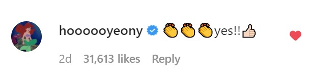 Jung Ho Yeon commenting on Lee Jung Jae's Instagram account