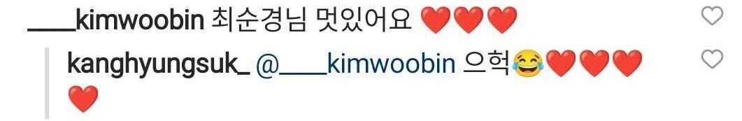 Kim Woo Bin shared a comment on Kang Hyung Suk's post