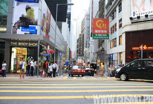 HK shops