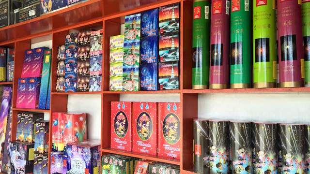 The Extremely Busy Person's Guide to Gov't Regulations on Firecrackers and Fireworks