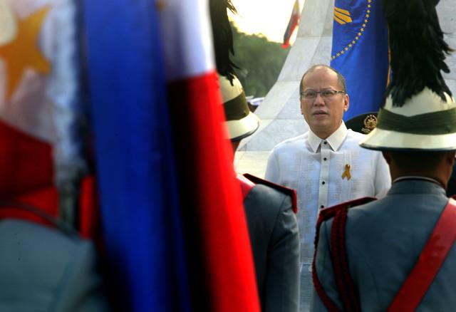 Aquino ID122016