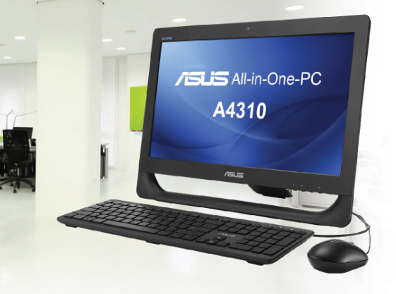 Top reasons why businesses should use All-in-One (AiO) PC
