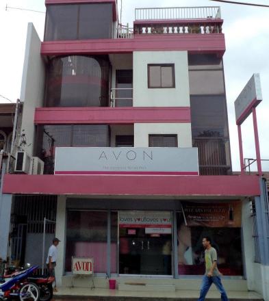avon_lipa_building.png