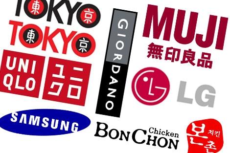 asian_brands.JPG