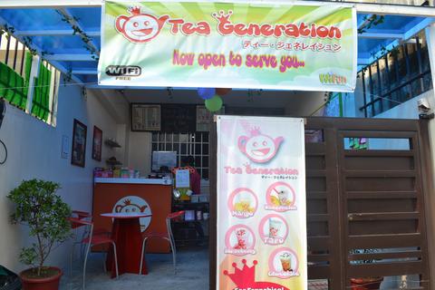 Tea_Generation_FINAL_3.png