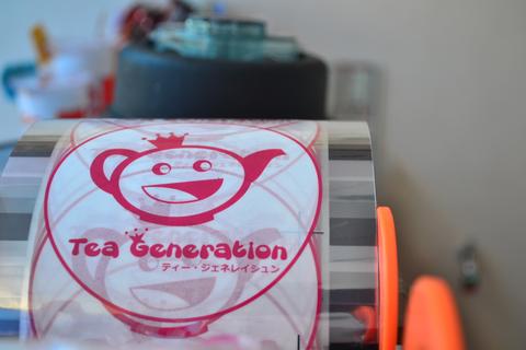Tea_Generation_FINAL_4.png