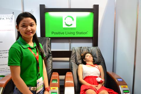 Living_Station.png
