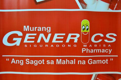 murang_generics_2.png