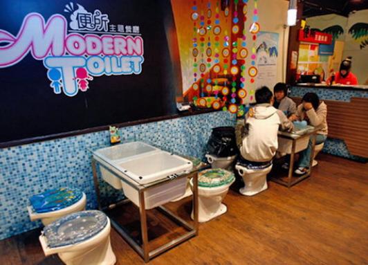 modern_toilet.png