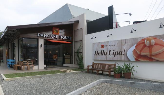 pancake_house_1.png