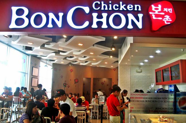 bon_chon.png