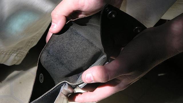 empty_wallet.jpg