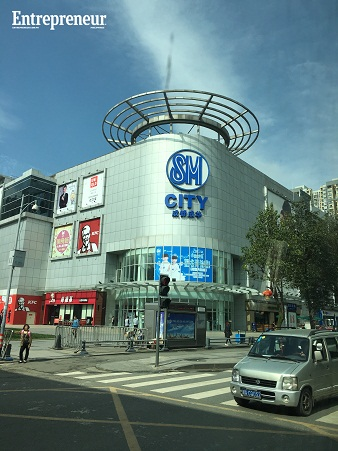 SM City Chengdu