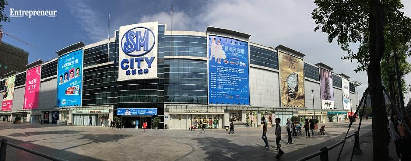SM City Chengdu facade