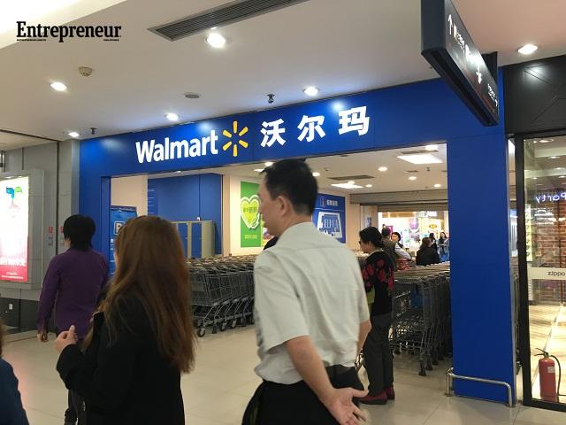 Walmart SM City Chengdu