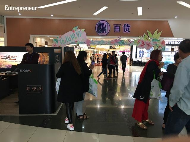 SM Store Chengdu