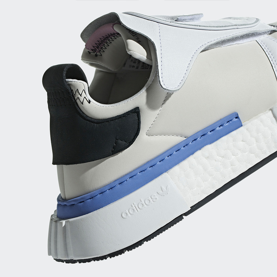 The Adidas Futurepacer is Now  d3a74a0a3036