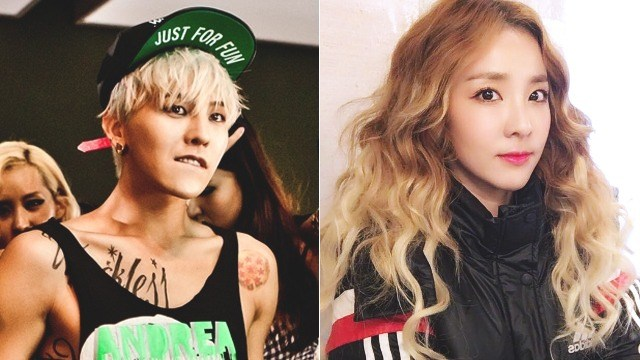 Sandara Park And G Dragon Dating 2018