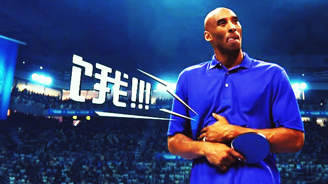 Kobe Bryant Has A New Sport In Latest Commercial