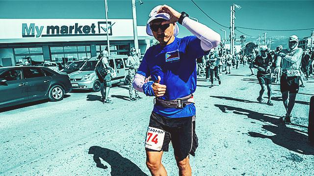 'I'm A 43-Year-Old Nurse And I'm The First Filipino To Ever Finish The Sparta Ultramarathon'