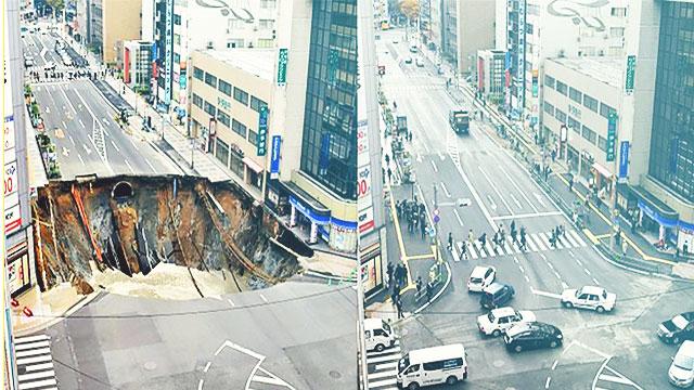 The Fukuoka Sinkhole Just Sunk A Bit Again