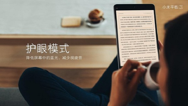Xiaomi's Mi Pad 3 Could Be A Worthy Competitor To Other Popular Tablets