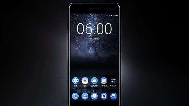 Understanding Nokia's Inevitable Return