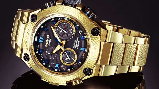 G-Shock To Drop (Super) Limited Edition Timepiece