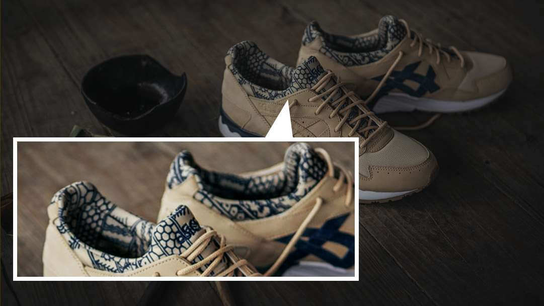 The Meaning Behind The Kalinga Tattoos On The 'Kultura' Gel Lyte Vs