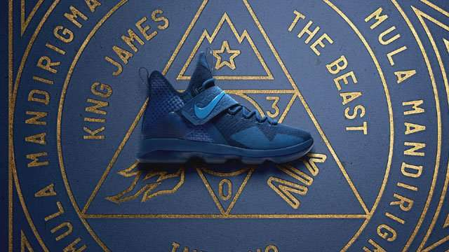 LeBron James' New Shoe Pays Homage To Pinoy Mysticism