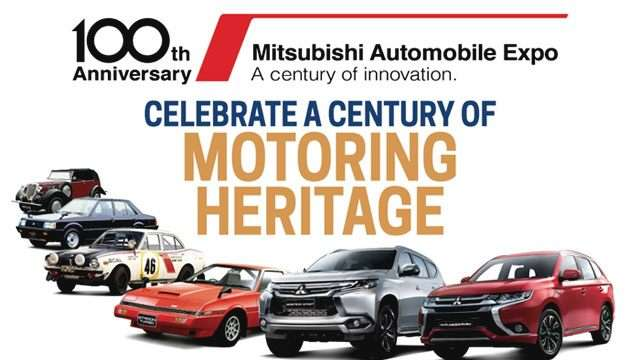 4 Reasons To Be Excited For Mitsubishi 100 Years Anniversary Expo