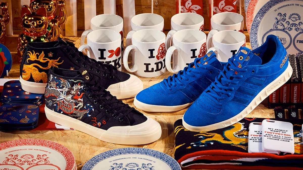 The Latest Adidas Collab Sneakers Are Not For The Fashionably Meek