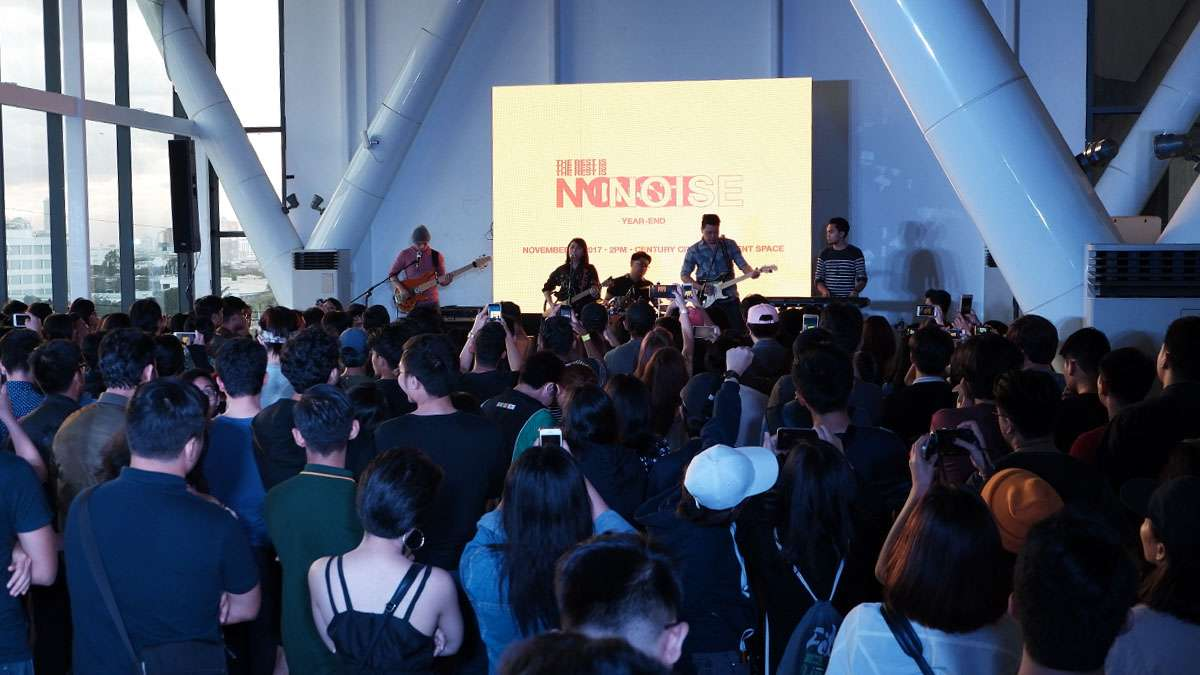 FHM Crashes 'The Rest Is Noise Year-End' Gig