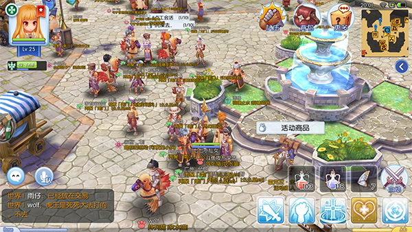 CHECK IT: 'Ragnarok Mobile' Registration Starts Next Week!