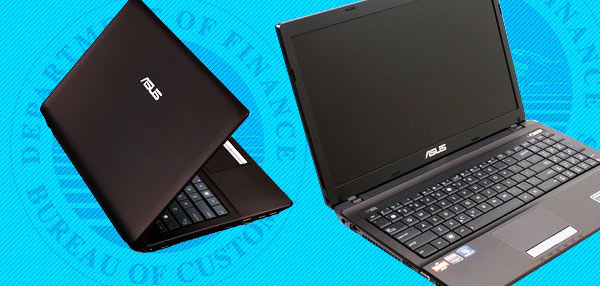 Gudjab, Government: Customs Donates Almost 4,000 Seized Laptops To DepEd!