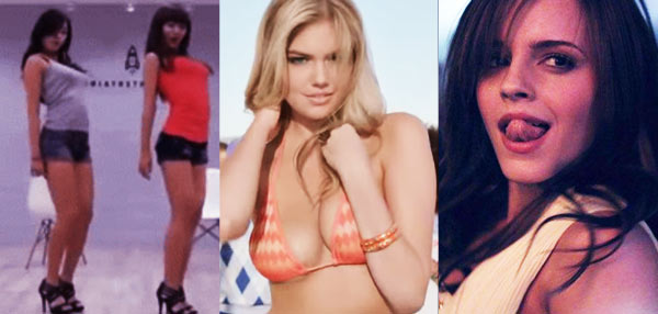 FHM Helps You Survive Hump Day: The FHM Staring Game!